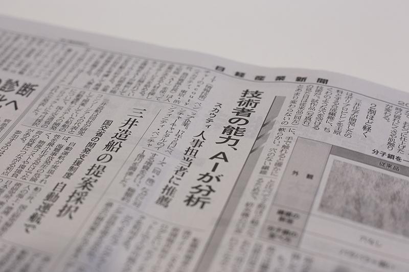 5 月 25 日 ニュース